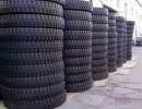 三角轮胎 700R16轮胎 7.00R16轮胎 钢丝胎 轻卡