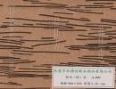 人造革软木纸 材料供应 天然环保
