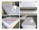 A级pvc板 pvc板材 pvc塑料板 密度1.55白色灰色