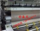 超宽2.2米层压布,耐高温层压布,特铁氟龙层压布