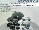 日本小仓离合器刹车器RNB-0.2G RNB-0.2K
