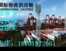 泰国木材进口货运代理/木材进口报关报检手续
