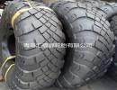 供应前进15.5-20重型越野轮胎前进轮胎炮车轮胎15.5-