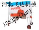 供应齐齐哈尔市粮食振动筛除尘机飞达生产厂家