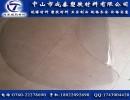 1mm厚*1米宽*30米长透明PVC软胶,PVC工作台面垫