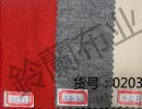 针织毛料|服装面料|女裤面料|女装面料|工装面料|西装面料|