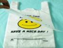 食品袋太原订做  食品袋太原厂家订做  塑料提手袋
