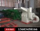 供应木皮粉碎机 废纸粉碎机 木料粉碎机 郑州山林厂家特卖