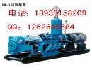 优质BW150型泥浆泵离合器总成宁夏厂家哪个厂家质量好