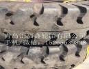 供应18.00-25前进港口工程机械轮胎1800-25