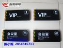 塑料pvc发泡板数码彩印机/广告标牌彩印机生产厂家