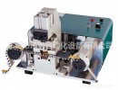 全自动电容整型机/带装立式零件成型机/成型机