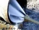 武汉黄陂盘龙城化粪池清理公司采用密封吸粪车-市政管道疏通清洗