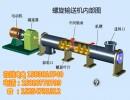 粮食玉米提升机养殖饲料提升机螺旋上料机  x4