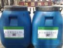 水泥固化剂 水泥地面固化剂 水泥增强固化剂