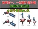 湖南岳阳ISY-28管道坡口机 内涨式坡口机价格