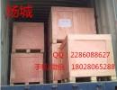 洗发水化妆口出口缅甸包税双清门到门 广州至缅甸陆运专线