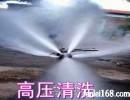 北京怀柔周边专业环卫洒水抽粪59449128