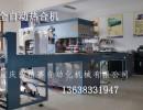 陕西全自动书套高频热合机 PVC书套高周波成型专用机械