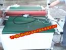 镜片铝板覆膜机皮带 进料覆膜机输送带 片材覆膜机传送带