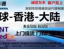 美国嘉宝Gerber果泥包税包清关到上海 -深圳宝安物流服务