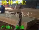 供应黄玫瑰木 木材 原木板材 实木板 非洲加蓬进口