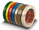 tesa4204盒子罐子封口PVC胶带代理直供
