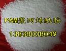 开碧源PAM聚丙烯酰胺在造纸工业中应用