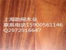 菠萝格原木材【菠萝格地板-菠萝格家具-菠萝格木材】价格、厂家