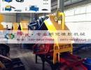 环保橡胶颗粒机图片、豫民机械、废旧轮胎再生颗粒机厂家Y