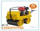 手扶式柴油压路机 草坪手扶式压路机   双轮柴油压路机