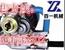 深圳的ZMS12型煤电钻 ZM15型煤电钻质量好