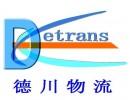 东莞到越南CIF整柜海运CFS散货拼箱