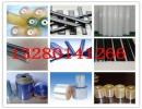 PVC铝型材包装膜