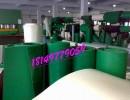 厂家直销-豆制品输送带,豆腐皮输送带,豆浆输送带