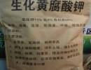 生产供应生化黄腐酸钾厂家