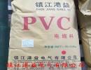 电子pvc原材料  绝缘塑料颗粒