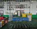 吴忠汽车轮胎蜡配方技术生产加工设备机器价格灌装机瓶子