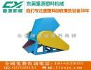 重源PVC塑料破碎机 软硬片破碎机 超细 高效 废料破碎机