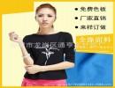 厂家40支全涤单面汗布 超薄平纹纯涤针织布料 夏季t恤面料