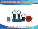 KTY2型煤矿用感应通讯机