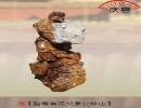 越南黄花梨愚公移石最低报价|越
