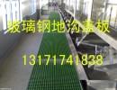 厂家供应陵川发电厂38*38*38玻璃钢格珊地板