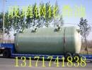 五金建材市场卖玻璃钢化粪池吗 玻璃钢化粪池如何安装填埋