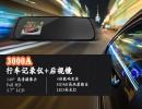 岳阳行车记录仪,高清GPS导航仪,行车记录仪一体机