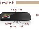 常德鸿勤行车记录仪,4.3寸后视倒车仪,高清GPS导航仪
