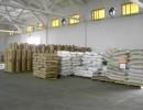香港包关税进口美国香精香料到徐州 / 国际运输公司