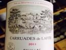 拉菲庄园副牌 小拉菲干红葡萄酒 上海价格 批发价格