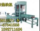 淮安水泥垫块机以河砂为主要原料x6恒兴机械