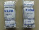 劳保手套中针织手套制作方法及其防寒性能